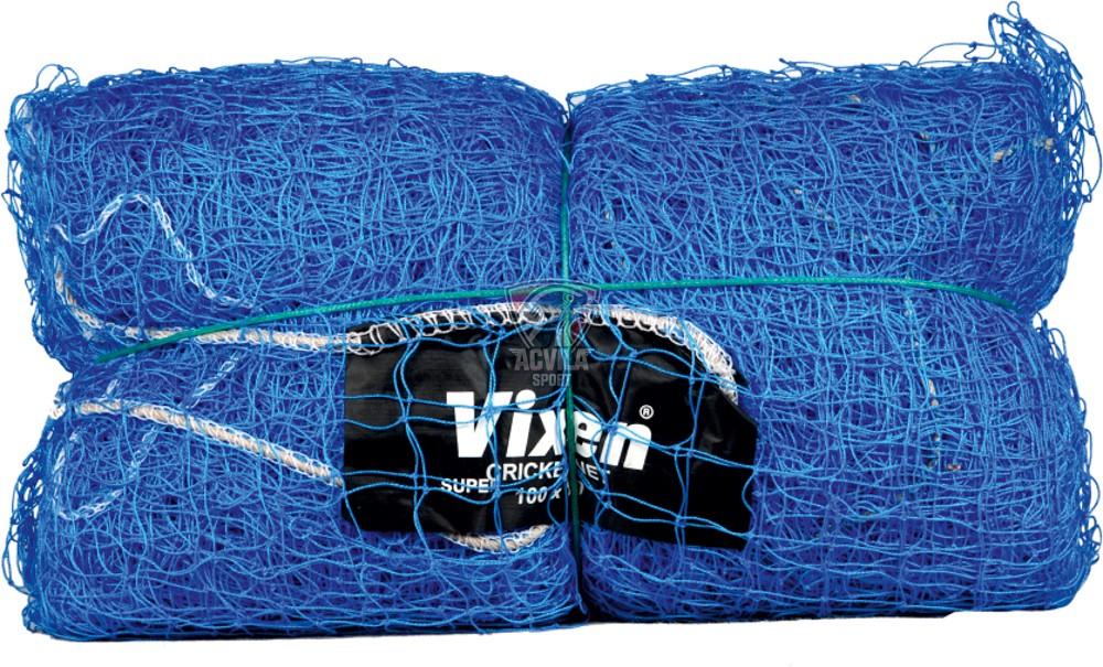 photo Plasă Protecție VIXEN Super 2,4 m x 12,6 m
