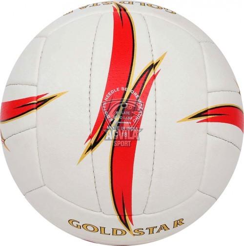 photo 1 Мяч для волейбола COSCO Gold Star №4