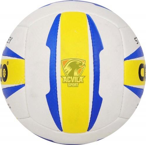 photo 2 Мяч для волейбола COSCO Star №4